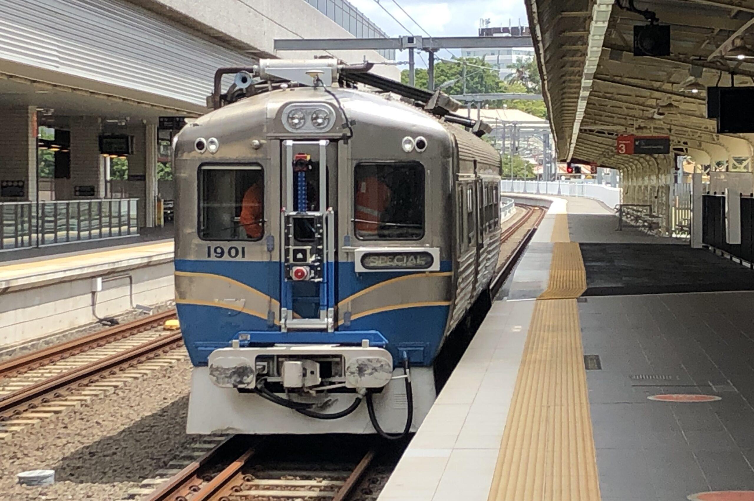 Queensland Rail – LiDAR & Imagery